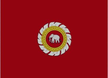 ธงแดง สมัยรัชกาลที่ ๒