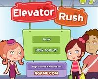 เกมส์ลิฟต์หรรษา