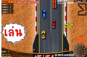 เกมส์แข่งรถเอ็กซ์ตรีม