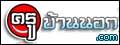 ครูบ้านนอกดอทคอม เว็บเพื่อครูไทย การศึกษาไทย