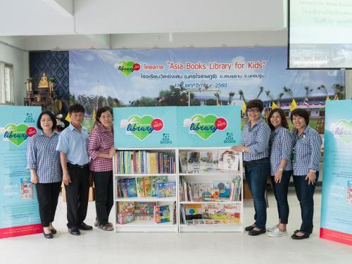 ASIA BOOKS จัดโครงการ ASIA BOOKS LIBRARY FOR KIDS  มอบห้องสมุด ส่งต่อความรู้ผ่านหนังสือถึงน้องๆ
