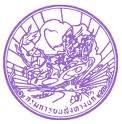 กรมการขนส่งทางบก เปิดสอบบรรจุ นักจัดการงานทั่วไป เจ้าพนักงานการเงินและบัญชี 9-31ส.ค.55