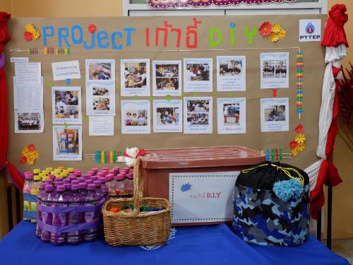 """""""เก้าอี้เปลี่ยนโลก"""" ฝีมือเยาวชน PTTEP Teenergy ช่วยลดปัญหาโลกร้อนง่ายๆ ด้วยตัวเอง"""