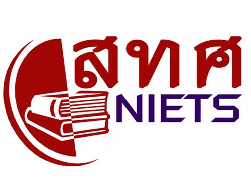 คะแนนโอเน็ตเด็กป.6,ม.3 ต่ำกว่าครึ่งทุกวิชาเว้นภาษาไทย