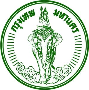 กทม.เปิดสอบบรรจุข้าราชการกรุงเทพมหานครสามัญ ครั้งที่  2,3 และ 4/2556