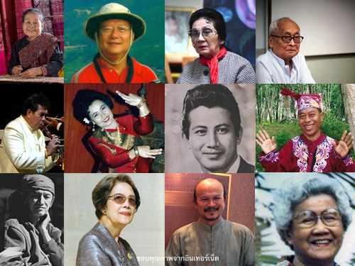 รายนามศิลปินแห่งชาติ 2559 จำนวน 12 ท่าน