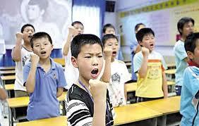 เรียบร้อยโรงเรียนจีน วลีนี้มีที่มา