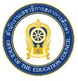 สำนักงานเลขาธิการสภาการศึกษา เปิดสอบบรรจุนักวิชาการศึกษาปฏิบัติการ จำนวน 9 ตำแหน่ง 26ก.ย.-16ต.ค.2555