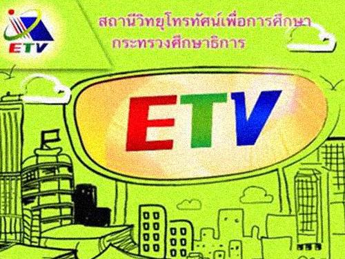 """""""สุรพงษ์"""" สั่งปรับใหญ่ผังรายการ ETV เข้มข้นรายการข่าว-สาระความรู้"""