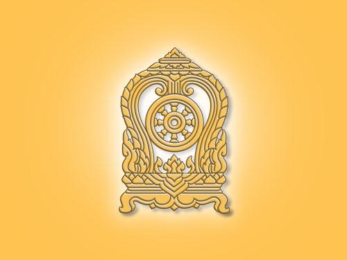 ผลประชุมองค์กรหลัก กระทรวงศึกษาธิการ ครั้งที่ 8/2560 เมื่อวันที่ 21 กุมภาพันธ์ 2560