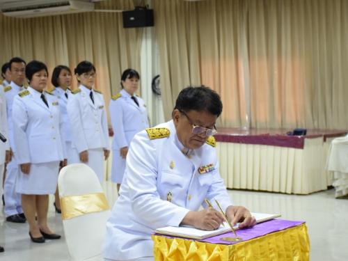 สพป.เชียงใหม่ 4  จัดกิจกรรมเนื่องในโอกาสวันเฉลิมพระชนมพรรษา สมเด็จพระนางเจ้าฯพระบรมราชินี