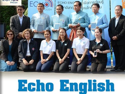 Echo English แอพพลิเคชั่นเพื่อการเรียนรู้ภาษาอังกฤษของคนไทยทุกคน