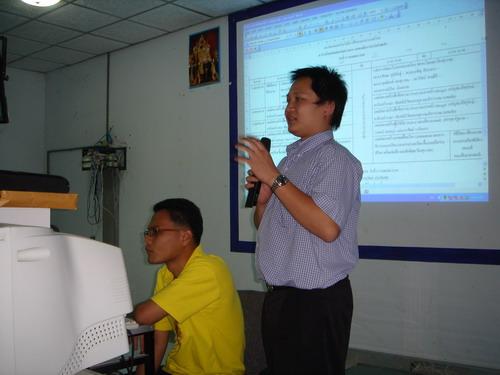 อบรมการการเขียนเพื่อการผลิตสื่อ  นิสิต ป.โท สาขาวิชาเทคโนโลยีการศึกษา มมส. ศูนย์บุรีรัมย์ 2-5 พ.ค.25