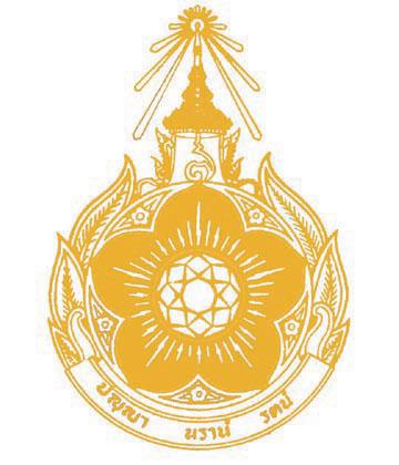 สำนักงานก.พ.เปิดสอบ ภาค ก ประจำปี 2556 สมัครทางอินเตอร์เน็ต ตั้งแต่วันที่ 8 - 30 พฤษภาคม 2556