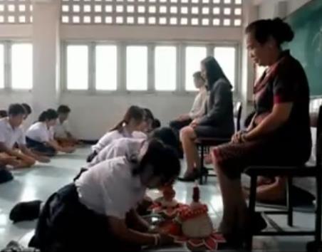 MV เพลง รางวัลของครู