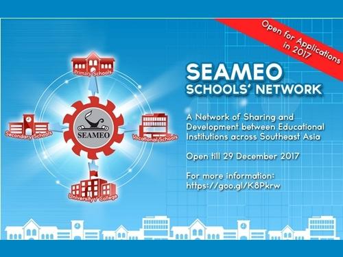 """ขอเชิญสถานศึกษาสมัครเข้าร่วมโครงการ """"SEAMEO Schools' Network in 2017"""""""