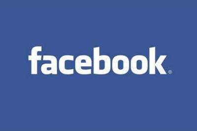 เฟซบุ๊ก เตรียมเผยการตั้งค่าความเป็นส่วนตัวแบบใหม่ วันนี้