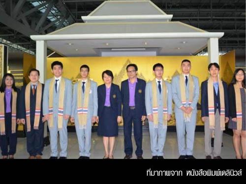 เด็กไทยคว้า 4 เหรียญเงิน แข่งคอมพิวเตอร์โอลิมปิก