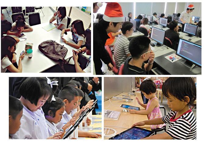 """""""ปรับการเรียน เปลี่ยนการสอน"""" ใช้ ICT เพื่อปฏิรูปการเรียนรู้"""