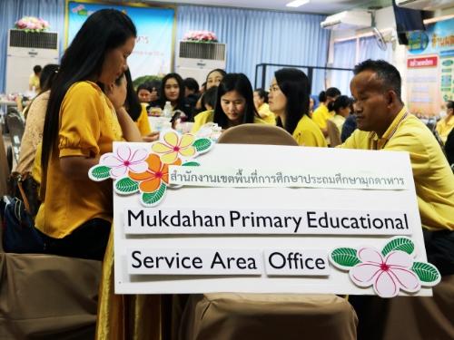 สพป.มุกดาหารจัดอบรมเชิงปฏิบัติการโครงการบ้านนักวิทยาศาสตร์น้อย ประเทศไทย ประจําปีการศึกษา 2562 รุ่นที่ 9