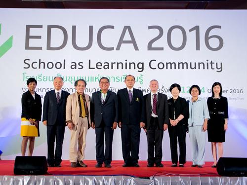 เปิดงาน EDUCA 2016 : มหกรรมทางการศึกษาเพื่อพัฒนาวิชาชีพครู ครั้งที่ 9