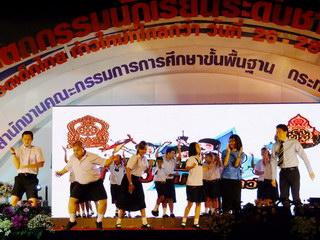 """งานศิลปหัตกรรมนักเรียนระดับชาติ """"สุดยอดเด็กไทย ก้าวใหม่ที่ไกลกว่า"""""""