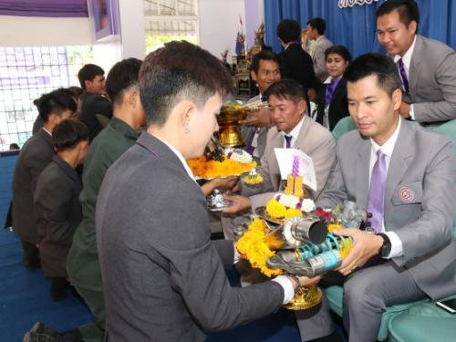 วิทยาลัยฯ จีเทค ชุมแพ จัดกิจกรรมพิธีไหว้ครู สืบสานอนุรักษ์ประเพณีไทยดั้งเดิม
