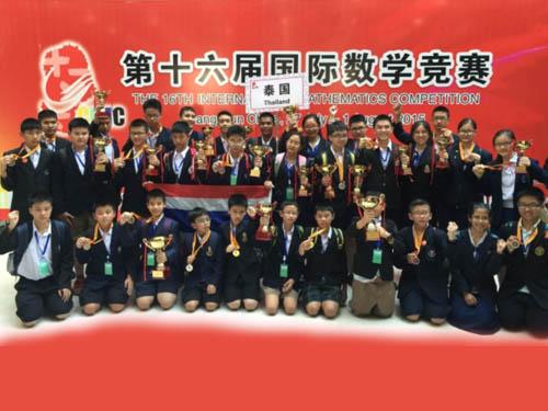 ทัพนักเรียนไทยกวาด 49 รางวัล จาก 3 เวทีการแข่งขันคณิตศาสตร์ระดับนานาชาติ