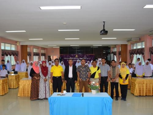 สพป.ปัตตานี เขต 3 จัดปฐมนิเทศนักเรียนที่ได้รับเงินอุดหนุนภูมิทายาท ปีการศึกษา 2562