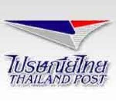 ไปรษณีย์ไทย ประกาศรับสมัครสอบคัดเลือกผู้ได้รับคุณวุฒิ ปวช.ปวส.ป.ตรีป.โท14อัตรา บัดนี้ - 27 ก.ย.55