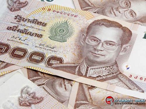 เผยเด็กไทยเจนวายหวังรวยทางลัด หันเล่นหุ้นเหมือนเด็กจีน