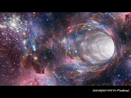 นักฟิสิกส์อินเดีย ชี้มีวิธีค้นหา 'รูหนอน'
