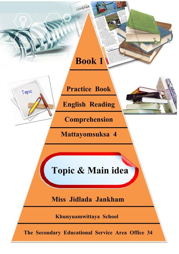แบบฝึกทักษะการอ่านเพื่อพัฒนาการอ่านภาษาอังกฤษเพื่อความเข้าใจ ม.4 ผลงานครูจิตรลดา จันทร์คำ