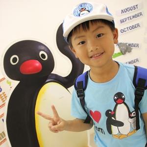 โรงเรียนภาษาอังกฤษพิงกุขอเชิญน้อง ๆ ป.3-ป.5 สมัครเข้าค่าย Young Learners English Camp