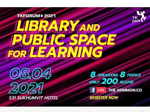 ส่องอนาคตการเรียนรู้ระดับโลกในงาน TK Forum 2021