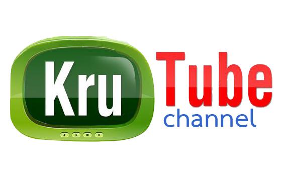 KruTube รับสมัครครูเข้าร่วมโครงการพัฒนาสื่อการเรียนรู้ออนไลน์ผ่านเครือข่ายอินเทอร์เน็ต