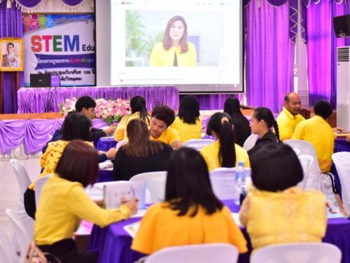 สพม.38 อบรมครูด้วยระบบทางไกลโครงการบูรณาการสะเต็มศึกษา (STEM Education)  ปีงบประมาณ 2562