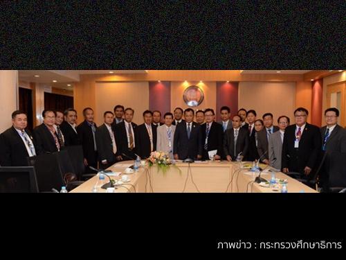 รมว.ศธ.หารือกับสภาเครือข่ายองค์กรครูแห่งประเทศไทย