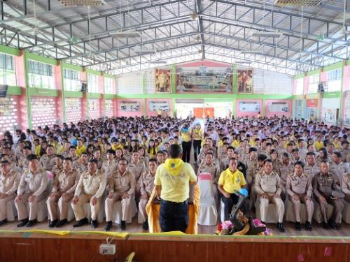 สพป.ชัยภูมิ เขต 2 รุกอบรมสถาบันพระมหากษัตริย์กับประเทศไทยสำหรับนักเรียน