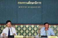 ผลประชุมกระทรวงศึกษาธิการ ครั้งที่ 2/2556