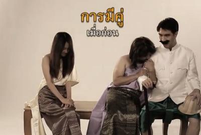 """คลิปล้อเลียนวิถีชีวิตของคนไทย """"เมื่อก่อน VS เดี๋ยวนี้"""""""