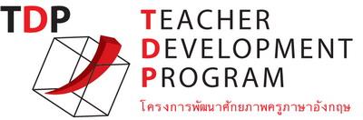โครงการพัฒนาภาษาอังกฤษครูอาชีวะทั่วประเทศ