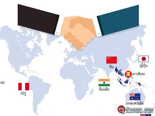 """เปิดศักราช 2559 ต้อนรับ """"AEC"""" จุดเปลี่ยนอาเซียนสู่ก้าวใหม่ """"ค้าบริการ-นวัตกรรม""""มาแรง"""