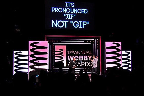 """ไฟล์ภาพ""""GIF"""" อ่านว่า """"จิฟ"""" ไม่ใช่""""กิฟ!"""""""