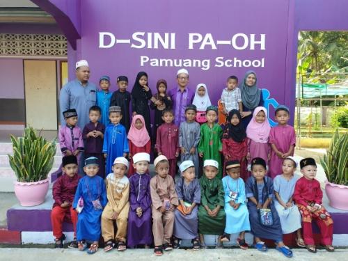 คณะครูโรงเรียนบ้านป่าม่วง สพป.ปัตตานี เขต 3 ระดมเงินมอบทุนการศึกษาให้แก่นักเรียนกำพร้าและยากจน