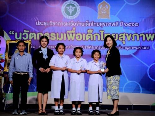 โรงเรียนราชประชานุเคราะห์ 1  สพป.กระบี่  ได้รับคัดเลือกเป็นโรงเรียนต้นแบบด้านโภชนาการ ระดับเขตสุขภาพที่ 11