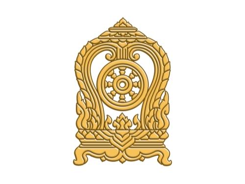 ประกาศกระทรวงศึกษาธิการเรื่อง รายชื่อนักเรียน นักศึกษาและสถานศึกษาที่ได้รับรางวัลพระราชทาน และรางวัลชมเชยกระทรวงศึกษาธิการ ประจำปีการศึกษา ๒๕๕๙