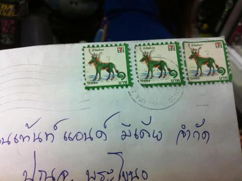 ไปรษณีย์ไทย ยัน แสตมป์เซเว่น ใช้ส่งจดหมายไม่ได้