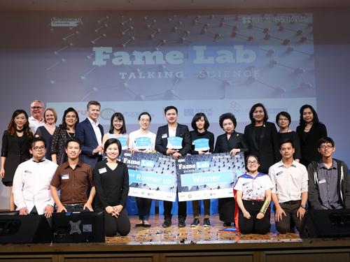 8 องค์กรชั้นนำเตรียมส่งแชมป์นักสื่อสารวิทยาศาสตร์คนล่าสุดของไทยชิงแชมป์โลก