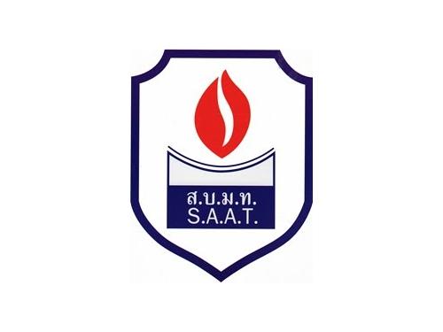 แถลงการณ์สมาคมผู้บริหารโรงเรียนมัธยมศึกษาแห่งประเทศไทย เรื่อง ประณามการกระทำของกลุ่มบุคคล